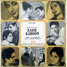 Kaise Kahoon EMGPE 5055 Bollywood Movie EP Vinyl Record