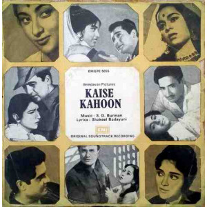 Kaise Kahoon EMGPE 5055 Bollywood Movie EP Vinyl R