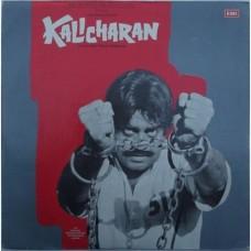 Kali Charan (Dialogues) ECLP 5468 LP Vinyl Record