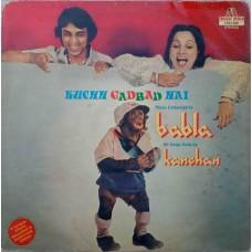 Babla & Kanchan Kuch Gadbad Hai 2393 980 Pop Songs LP Vinyl Record