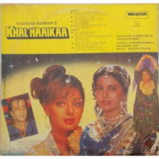 Khal Naaikaa 3FXH 4535 LP Vinyl Record