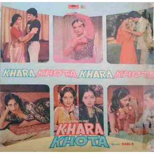 Khara Khota 2392 280 Bollywood LP Vinyl Record