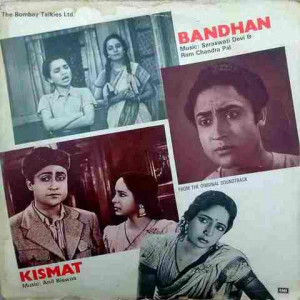 Kismat and Bandhan ECLP 5492 Bollywood LP Vinyl Re