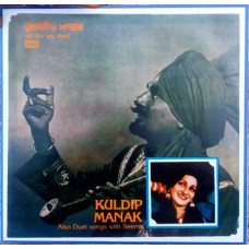 Kuldip Manak  (Also Duet Songs with Seema) ECSD 3059 Punjabi LP Vinyl Record