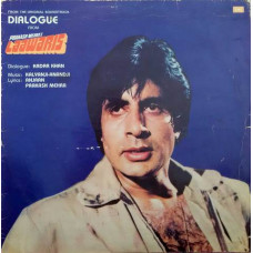Laawaris Dialogue ECLP 5756 DialogueLP Vinyl Record