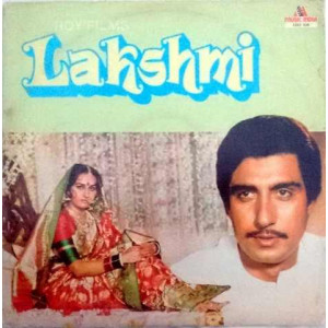 Lakshmi 2392 336 Movie LP Vinyl Record