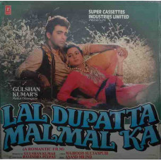 Lal Dupatta Malmal Ka SHFLP 1/1327 Movie LP Vinyl Record