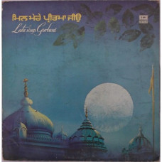 Lata Sings Gurbani ECSD 2821 LP Vinyl Record