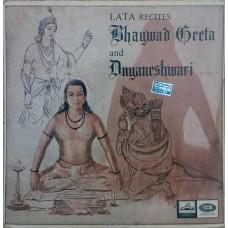 Lata Mangeshkar Srimad Bhagavad ECLP 2344 Devotional LP Vinyl Record