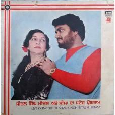 Sital Singh Sital & Seema Live Concert S/45NLP 4028 LP Vinyl Record