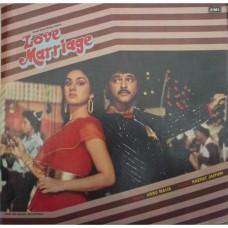 Love Marriage ECLP 5940 LP Vinyl Record