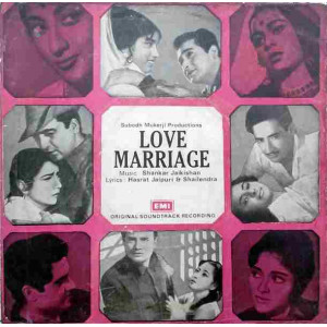 Love Marriage EMGPE 5042 Bollywood EP Vinyl Record