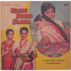 Maang Bharo Sajana ECLP 5710 Bollywood Movie LP Vi
