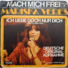 Mariska Veres Mach Mich Frei (Take Me High)  Ich Liebe Doch Nur Dich (I Am Loving You) 3 11788 AC Album EP Vinyl Record