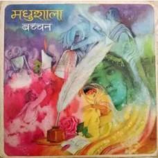 Harivansh Rai Bachchan Madhushala ECSD 1511 Poetry LP Vinyl Record