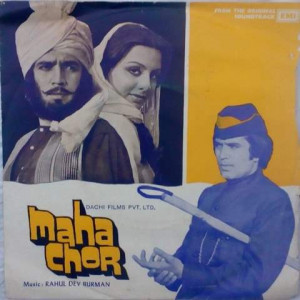 Maha Chor 7EPE 7298 Bollywood Movie EP Vinyl Recor