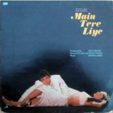 Main Tere Liye PMLP 1112 Movie LP Vinyl Record