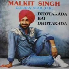 Malkit Singh Dhotakada Bai Dhotakada S/SRLP 5109  Punjabi LP Vinyl Record