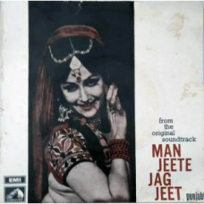 Man Jeete Jag Jeet 7EPE 11001 Punjabi Movie EP Vinyl Record