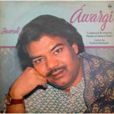 Maqbool Ahmed Sabri Awargi IND 1132 IND 1133 Qawwalis LP Vinyl Record