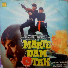 Marte Dam Tak SFLP 1213 Bollywood LP Vinyl Record