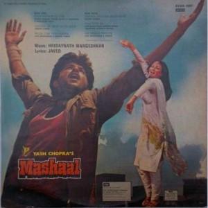 Mashaal ECSD 5897 Movie LP Vinyl Record