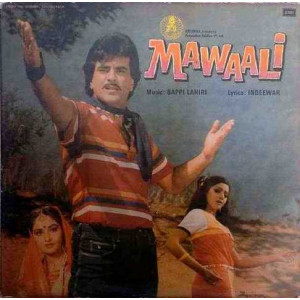 Mawaali ECLP 5906 Movie LP Vinyl Record