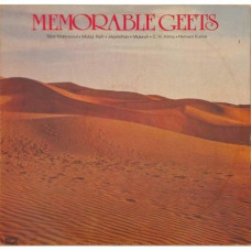 Memorable Geets ECLP 2888 LP Vinyl record