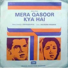 Mera Qasoor Kya Hai EMGPE 5062 Bollywood EP Vinyl Record