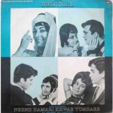 Mera Saaya & Neend Hamari Khwab Tumhare 3AEX 5092 Movie LP Vinyl Record