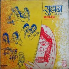 Suhag Minoo Purshottam & Chorus 6405 618 LP Vinyl Record