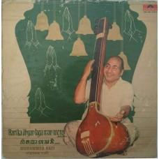 Hari Ka Dhyan Laga Man Mere  2392 888 Bhajan LP Vinyl Record