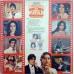 Muqaddar Ka Faisla 2394 017 Bollywood LP Vinyl Record