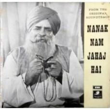 Nanak Nam Jahaz Hai TAE 1583 Punjabi Movie EP Vinyl Record