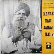 Nanak Nam Jahaz Hai TAE 1584 Punjabi Movie EP Vinyl Record