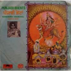Narendra Chanchal Punjabi  Bhents 2221 903 Devotional EP Vinyl Record