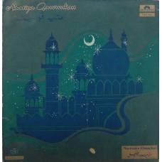 Narendra Chanchal Naatiya Qawwalian 2392 860 LP Vinyl Record