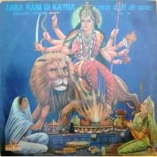Narendra Chanchal Tara Rani Di Katha 2392 994 Devotional LP Vinyl Record