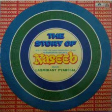 The Story of Naseeb 2675 221 LP Vinyl Record