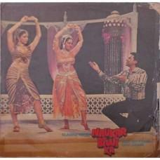 Naukar Biwi Ka ECLP 5875 Movie LP Vinyl Record