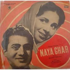 Naya Ghar 45NLP 1028 Bollywood LP Vinyl Record