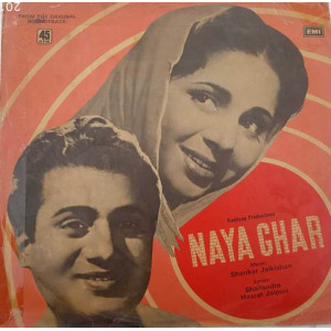 Naya Ghar 45NLP 1028 Bollywood LP Vinyl Record