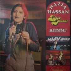 Nazia Hassan Disco Deewane PEASD 12751 lp vinyl record
