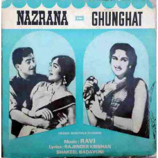 Nazrana And Ghunghat 33ESX 14022 LP Vinyl Record