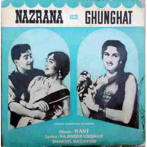 Nazrana And Ghunghat 33ESX 14022 LP Vinyl Record