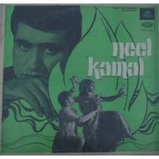 Neel Kamal 3AEX 5181 LP Vinyl Record