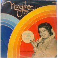 Noor Jehan And Party Qawwali 2419 5057 LP Vinyl Record