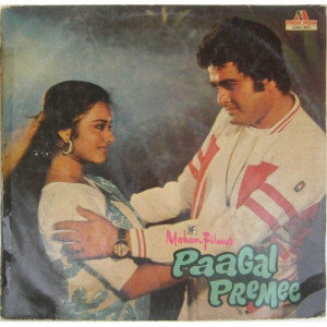 Paagal Premee 2392 383 Used Rare LP Vinyl Record