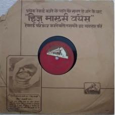 Pabitra Chatterjee - Instrumental Film Dillagi - N. 31169