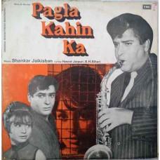 Pagla Kahin Ka 3AEX 5258 Bollywood LP Vinyl Record